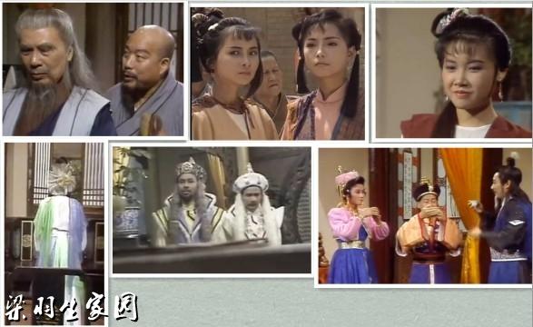 1988版亚视《狂侠天骄魔女》大吐槽